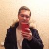 Рома, 19, г.Луцк