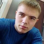 Макс 21 Екатеринбург