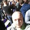 Денис, 28, г.Новомосковск