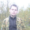 Алексей, 28, г.Никель