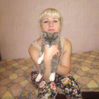 Татьяна, 33 года, Весы, Киев