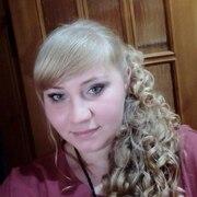 Татьяна 26 лет (Рыбы) Борисоглебск