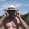 Юрий, 54, г.Знаменка