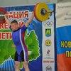 Ilya Vyatkin, 22, Iskitim