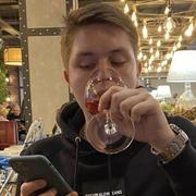 Дмитрий 26 Санкт-Петербург