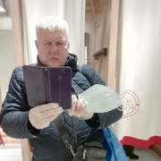 Михаил 62 Москва