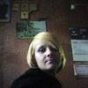 зина, 33, г.Мошенское
