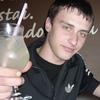 Сергей, 27, г.Ростов-на-Дону