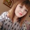 Екатерина Кошелевич, 19, г.Минск