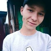 Денис 19 лет (Лев) Акша