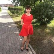 Анжела 30 Чита
