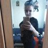 Валерия, 19, г.Тюмень