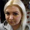 Иришка, 32, г.Каменское