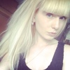 Маргарита, 20, г.Москва