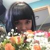 Алена, 26, г.Пермь