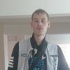 Владимир, 25, г.Казань