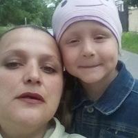 Ольга, 37 лет, Рыбы, Волосово