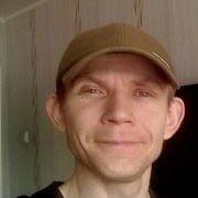 Денис 40 Усть-Илимск
