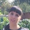 Арина, 36, г.Армавир