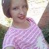 Аня, 19, г.Харьков