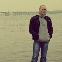 Виктор, 28 лет, Рак, Вольногорск