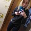 Настя, 22, г.Витебск