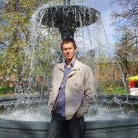 Саша, 40 лет, Козерог, Нижний Новгород