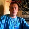 Александр, 34, г.Чкаловск