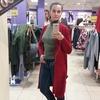 Yulia, 30, г.Киев