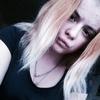 Татьяна, 20, г.Скопин
