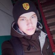 Юнир 20 лет (Стрелец) хочет познакомиться в Бирске