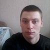 Саня, 28, г.Кривой Рог