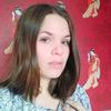 Валентина, 25, г.Междуреченск