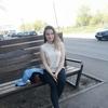 Миляуша, 21, г.Набережные Челны
