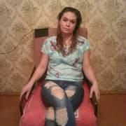 любовь 42 Ликино-Дулево