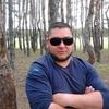 Artur, 33, Rubizhne