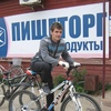 Stanislav, 32, г.Череповец