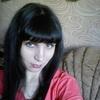 Елена, 32, г.Михайловка