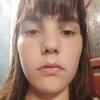 Алиса, 17, г.Бердичев