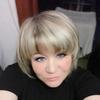 Елена, 38, г.Новоорск