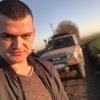 Макс, 25, г.Черновцы