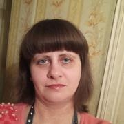 Наталия 42 Марганец