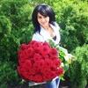 Светлана, 39, г.Днепр