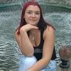 Юлия Стрижакова (Лазе, 26, г.Волчанск