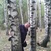 наталья, 41, г.Джезказган