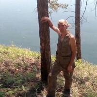 Александр, 46 лет, Дева, Новосибирск