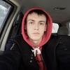 Александр, 20, г.Костанай