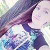 Alena, 17, Konotop