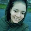 Аліна, 19, Рівному