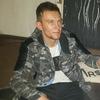 Daniel, 24, г.Франкфурт-на-Майне